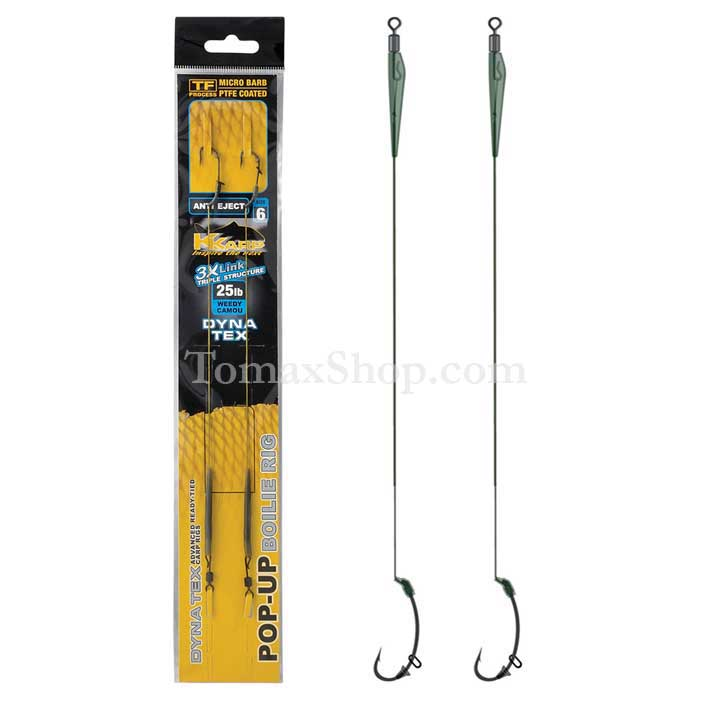 K-KARP POP-UP BOILE RIG 25 Lb. № 6, готов монтаж