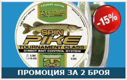 RAPTURE SPIN PIKE - ��������