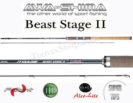 AWA-SHIMA N'GAGE BEAST STAGE, спининг въдица