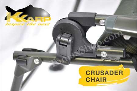 K-KARP CRUSADER CHAIR, риболовен стол