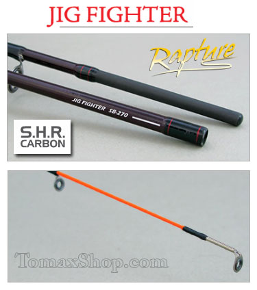 CAPTURE JIG FIGHTER M 21gr 2.40m, въдица за спининг