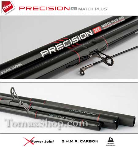 PRECISION MATCH PLUS 25gr. 4.20m., ����� ����