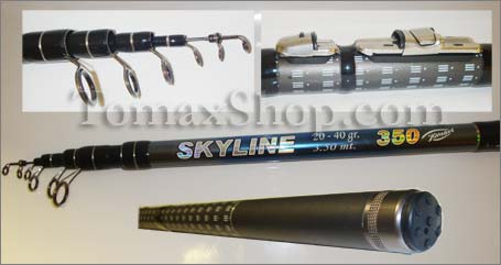 TOMAX SKYLINE 20-40gr., ��������� ����