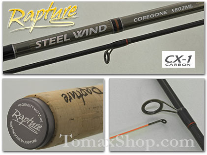 RAPTURE STEEL WIND COREGONE ML 2.20m, спининг въдица