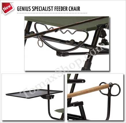 TRABUCCO GENIUS SPECIALIST FEEDER CHAIR, стол
