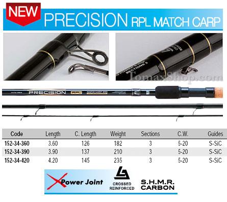 TRABUCCO PRECISION RPL MATCH CARP 20gr. 3.90m., мач въдица